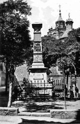 Monumento a los héroes de la Libertad, actualmente Plaza de la Marquesa